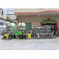 Quality 10T/H Brackish Water Treatment Plant Reverse Osmosis With Ro Filter & SEKO Dosing System for sale