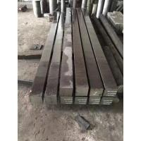 Quality stainless steel flat bars W.-nr. 1.4057 ( DIN X17CrNi16-2 ), AISI 431 for sale