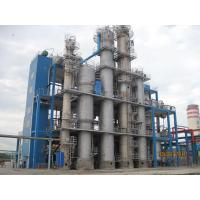 China Economic Hydrogen Peroxide Production Plant 35% 50% Product Concentration on sale