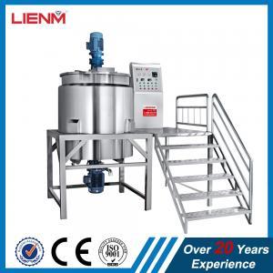 Quality China factory 500L 1000L, 2000L 3000L 5000L Liquid Detergent mixing machine/mixer/jacket heating tank for sale