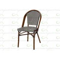 China Outdoor Dining Chairs Curved-Back Synthetic Resin Wicker Bamboo Chairs Black on sale