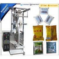 Quality Weighing machine for powder,Cofee power/Flour/Spice/Tea powder packing machine/chilli/quan for sale