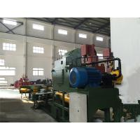 Quality High Performance Plastic Bale Breaker In Recycle Processing 30KW HC85-1250B for sale