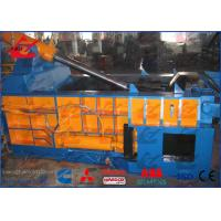 Copper Wires Scrap Metal Baler Baling Equipment 250 × 250mm Bale Size