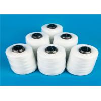 Quality Super High Tenacity and Strength 100% Polyester Yarn Bag Closing Thread 12 / 5 for sale