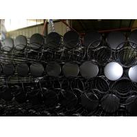Quality Φ3, 3.2, 3.5, 3.8, 4 Thickness Coal Burning Boiler Dust Bag Filter Cage 304 316 316L for sale