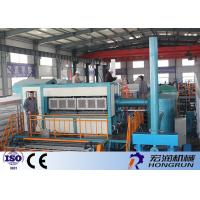 China High Efficiency Paper Pulp Egg Tray Molding Machine For 6 / 12 / 18 / 20 / 30 eggs on sale