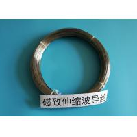Buy cheap FeNi Alloy Waveguide Magnetostrictive Wire For Level Probe 0.50mm Industrial from wholesalers