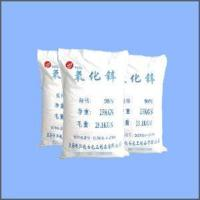 Buy cheap Zinc Oxide 98% from wholesalers