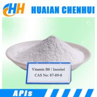 Quality High purity 99% Inositol Vitamin B8 CAS NO. 87-89-8 Chemical raw materials for sale
