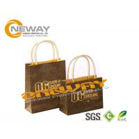 Buy cheap 2 Side 4C Gift Kraft Paper Packaging Bags Fashion With Handles from Wholesalers