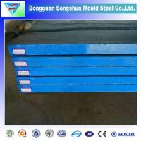 Quality Alloy steel 4130 plate for sale