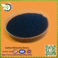 Quality The strong of adsorption capacity .long service life carbon molecular sieve CMS-240 for sale
