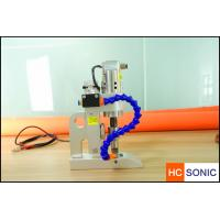 Buy cheap 30 Khz Ultrasonic cutting and welding equipment for welding and straps cutting from wholesalers