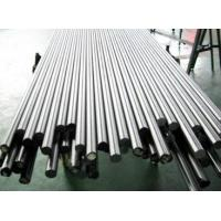 Quality CK45 , ST52 , 20MnV6 Induction Hardened Rod High Hardness And Wear - Resistance for sale