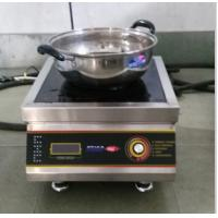 Water Proof Commercial Induction Cooker Single For Hotel / Restaurant
