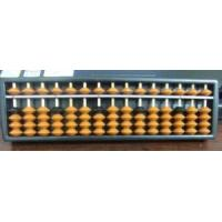 Quality 15 Roads Student Abacus for sale