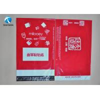Buy cheap Waterproof yellow black red mailing bags polythene for garment shipping from Wholesalers