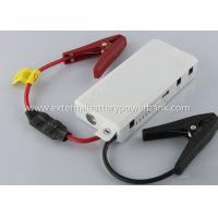 Quality Car Jump Starter 16800mAh for sale