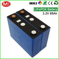 Buy cheap UPS Long cycle life lithium battery 3.2V 85Ah LiFePO4 Battery Cell for EV /Solar from wholesalers
