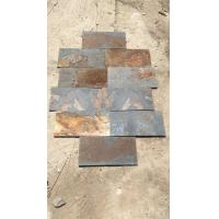 Quality China Cheapest Natural Rusty Rust Yellow Slate Tile Floor roof tile for sale