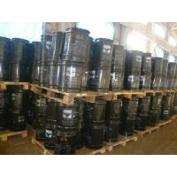 China Ferric Chloride Anhydrous (96%) on sale