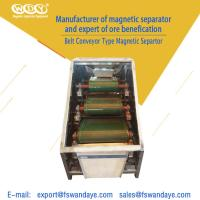 Quality Strong Magnetic Separator Machine For Plastic Industry / Silica Sand / Ceramics / Plastic for sale
