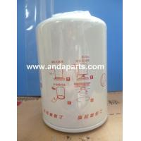 Quality GOOD QUALITY FLEETGUARD WATER FILTER WF2076 for sale