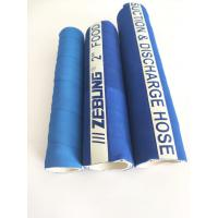 Quality Flexible 300PSI Food Grade Rubber Hose Weather Resistant FDA approved for sale