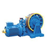 Quality Torin Traction Machine YJ320, Elevator Lift Motor, 2500KG Motor for sale