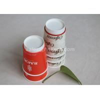 Quality Disposable Custom Logo Double Wall Paper Cups For Coffee / Tea Take Away for sale