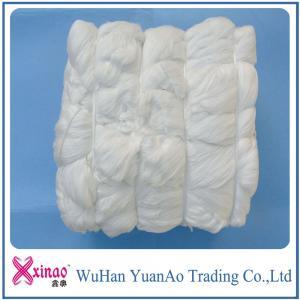 China Ring Spun Hank Yarn 100% Spun Polyester Sewing Yarns Semi Dull or Bright Grey on sale