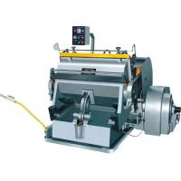 China Diecutting and Creasing Machine (PYQ203/PYQ750) on sale
