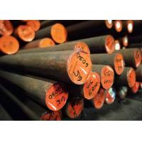China Round Hot Rolled Steel Bar , Low Alloy High Tensile Steel Bar / Rod AISI 4340 G43400 on sale
