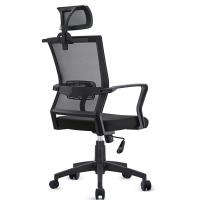 Buy Gas Lift Mesh Seat Office Chair , Head Up And Down Adjustable Computer Chair at wholesale prices