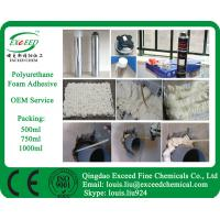 Quality Polyurethane foam for sale