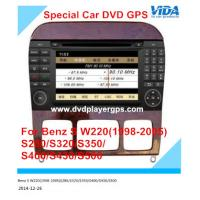 Buy HD Touch Screen Car DVD GPS for Mercedes R class Car DVD GPS For mercedes Benz W220 at wholesale prices