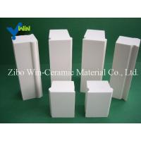 Quality Alumina lining bricks wear resistant tile for ball mill for sale
