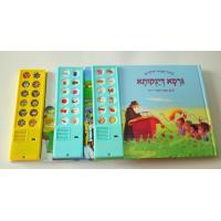 12 buttons book printing