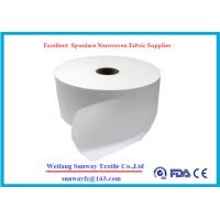 China Spunlace Nonwoven Fabric for baby wipes for sale