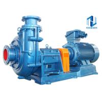 China China Efficient wear-resistant centrifugal slurry pump for sale