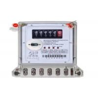 China Register Display Digital Energy Meter Two Phase Three Wires Electronic KWH Meter on sale