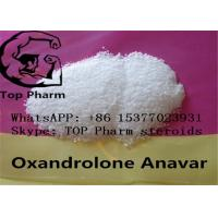 Buy 99% purity Oxandrolone/Anavar CAS 53-39-4 oral steroids best for gain muscle at wholesale prices