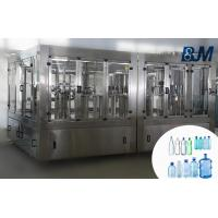 Quality Mountain Spring / Drinking Water Filling Machine Production Line 200ml - 1.5L for sale