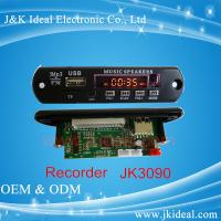 China JK3090 Audio mixer amplifier usb sd fm  recorder  MP3 module on sale