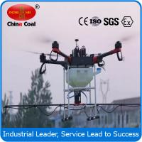 China 5kg drones UAV ( Unmanned Aerial Vehicle) Made in China on sale