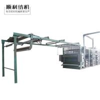 Quality Heavy Duty Fabric Dryer Machines High Automation Simple Structure Low Noise for sale