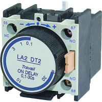 Quality time relay AH2-N auto timer relay ASH2-Y for sale