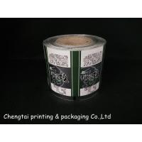 Glossy Surface Food Packaging Rollstock Film With Aluminum Material Inner