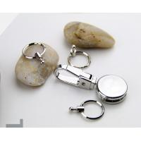 Quality Exquisite heavy duty metal key holder keychain for business gift set, premium quality, 45g for sale